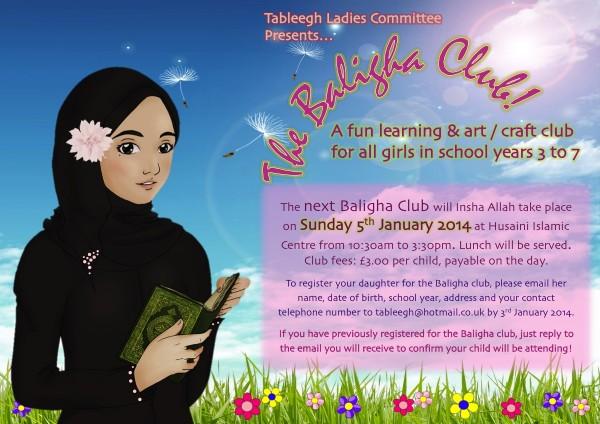 Baligha Club 050114