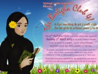 Baligha Club 4