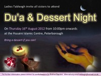 Du'a and Dessert Night 2012
