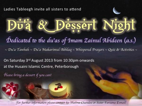 Du'a and Dessert Night 2013