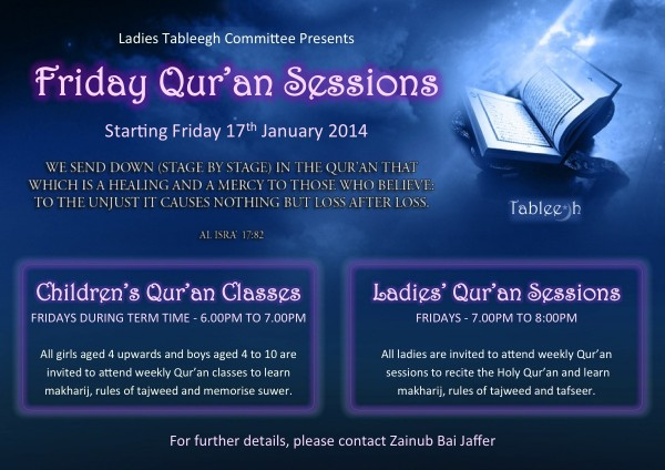 Friday Qur'an Classes