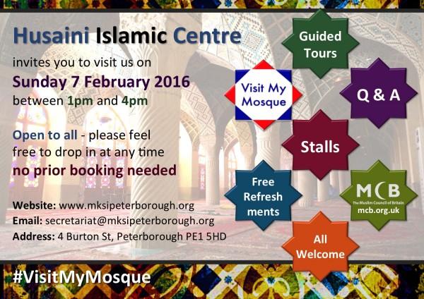 HIC Visit my Mosque 2016