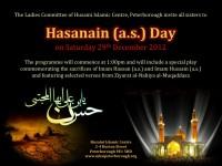 Hasanain Day Poster 291212