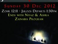 Juloos_30_Dec_2012