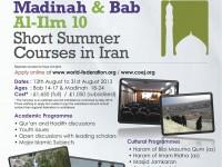 Madinah & Bab_ Coej 2013