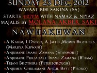 Matamdari_23_Dec_2012