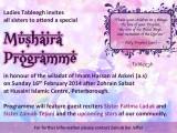 Mushaira 160214