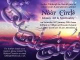 Noor Circle 160116