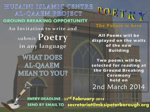 Poetry_GB2014