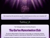 Qur'an Memorisation Club Poster (final)