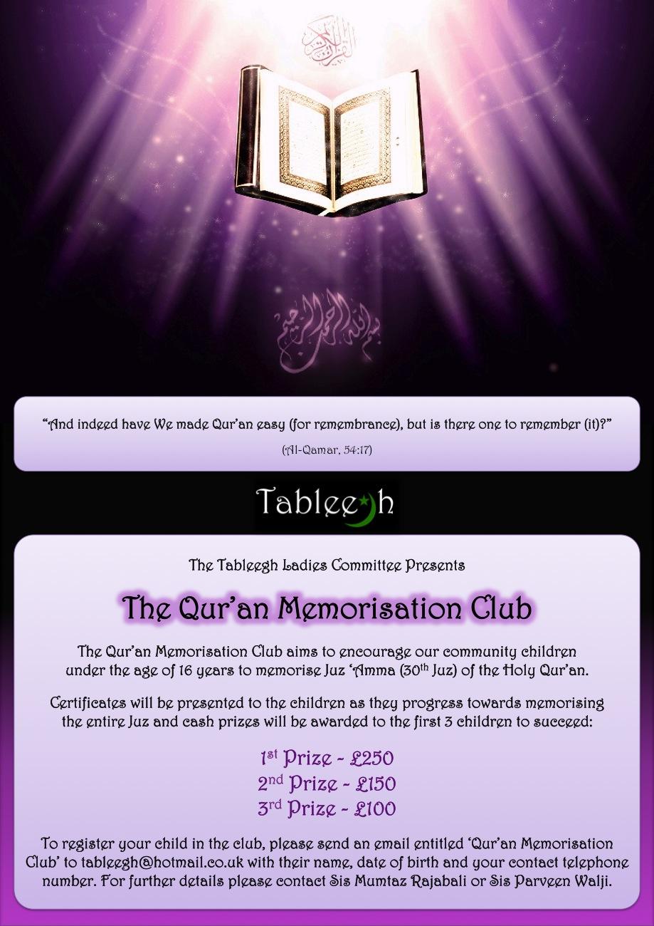 Ladies Tabligh Qur'an Memorisation Club : Husaini Islamic Centre