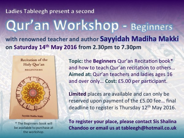 Quran Workshop 2