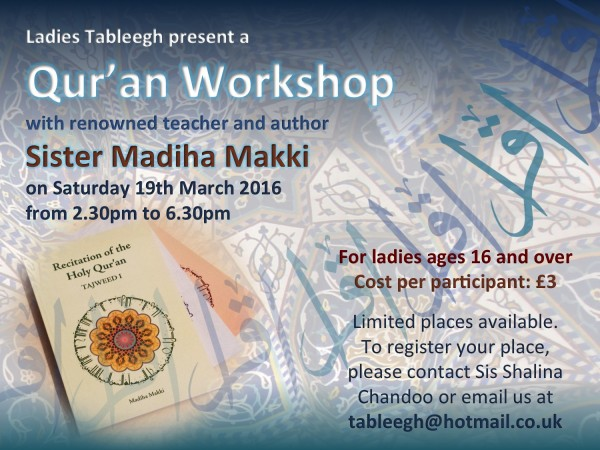 Quran Workshop