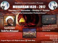 ELC - Muharram 2017