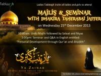 Tableegh Majlis & Seminar