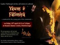 Yawm e Fatimiya