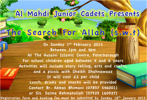 al mahdi junior