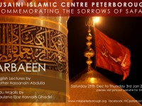 arbaeen_peterborough 1434