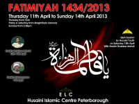 fatimiyah2013_Peterborough