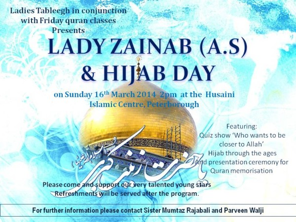 hijab day poster amemded
