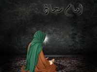 imam_sajjad_a_s_by_syedasairanaqvi-d326v4a