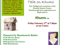 khums