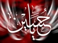 ya_hussain